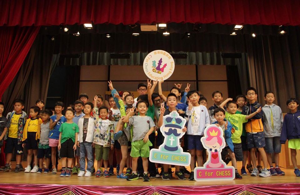 { en: 'C for Chess', cn: '香港棋藝教育' } 0