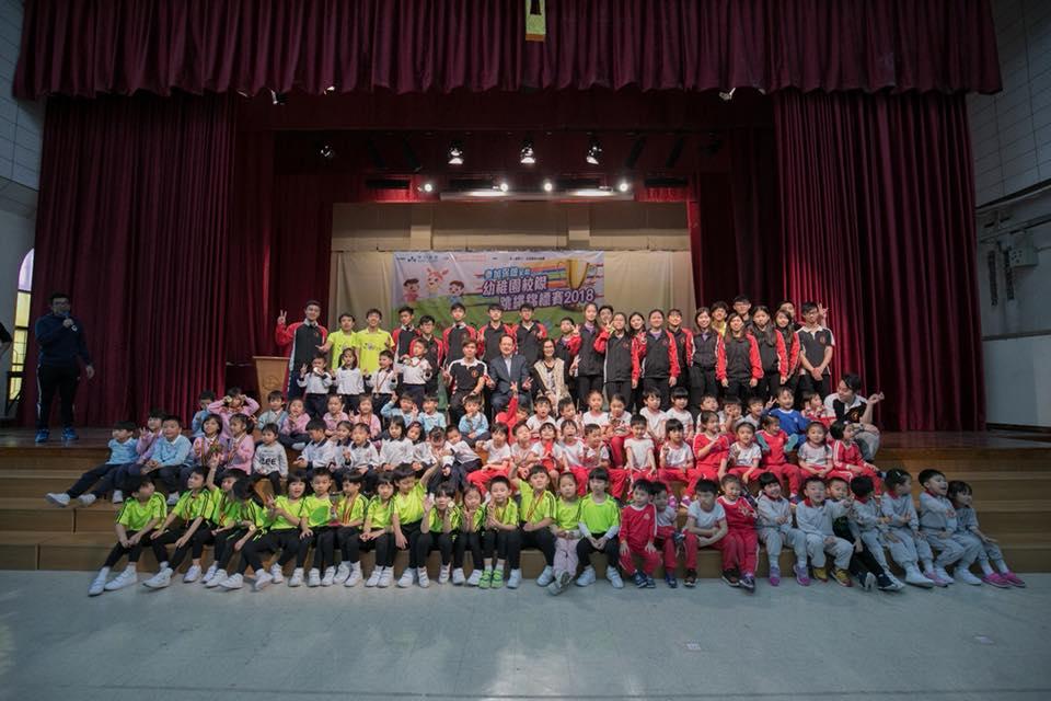 { en: 'Hong Kong Rope Skipping Club ', cn: '香港花式跳繩會' } 8