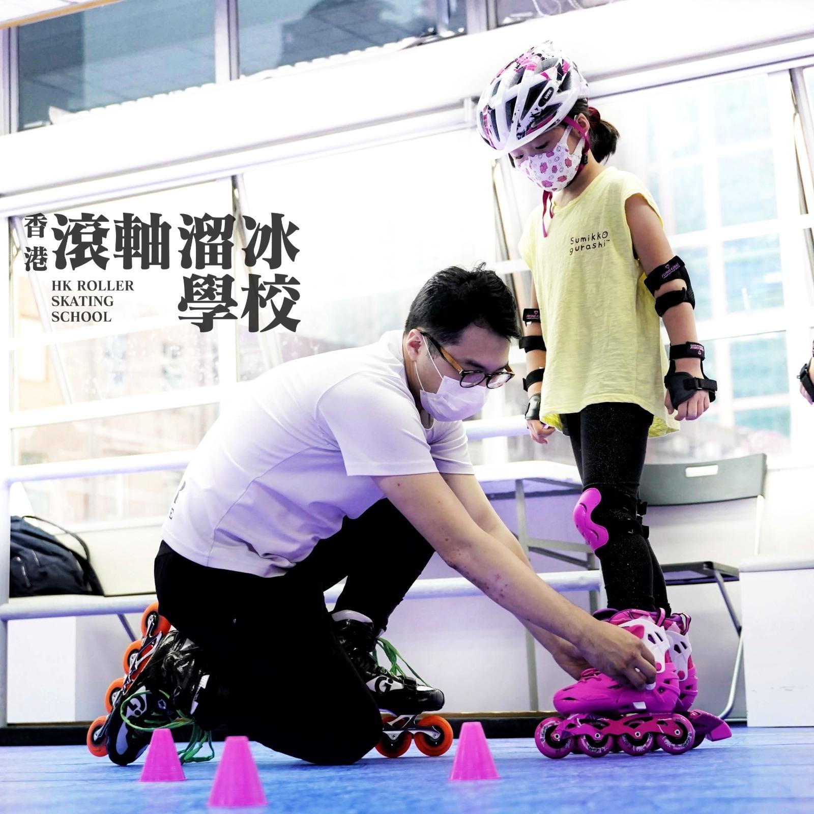 { en: 'Hong Kong Roller Skating School', cn: '香港滾軸溜冰學校' } 1