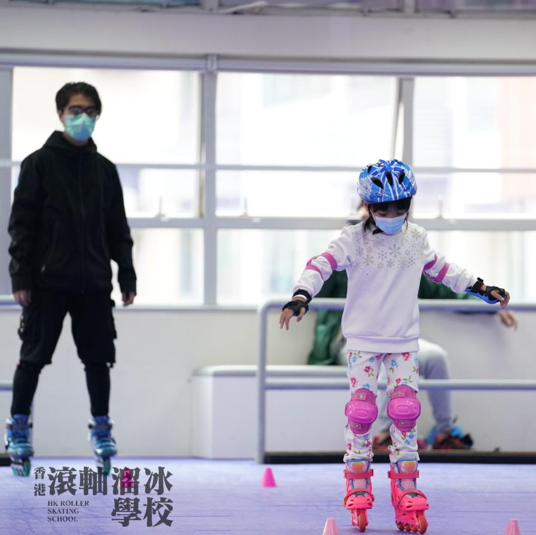 { en: 'Hong Kong Roller Skating School', cn: '香港滾軸溜冰學校' } 3